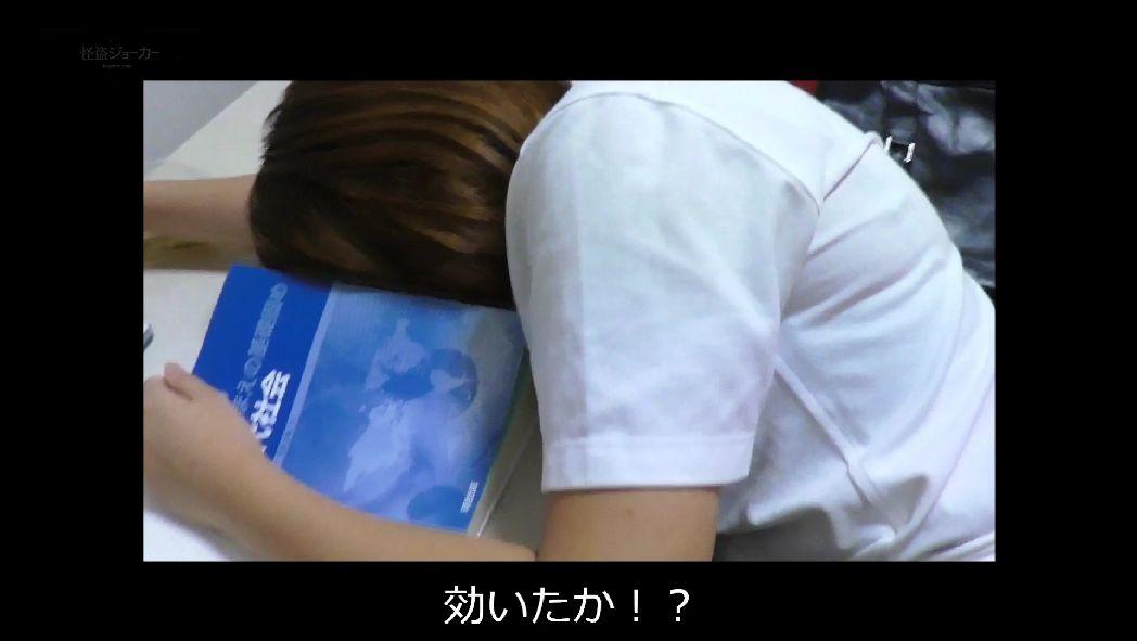 睡眠薬の効果で机に突っ伏して意識を失う女子校生